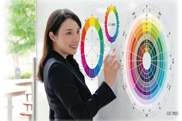 色彩のプロフェッショナルを目指す